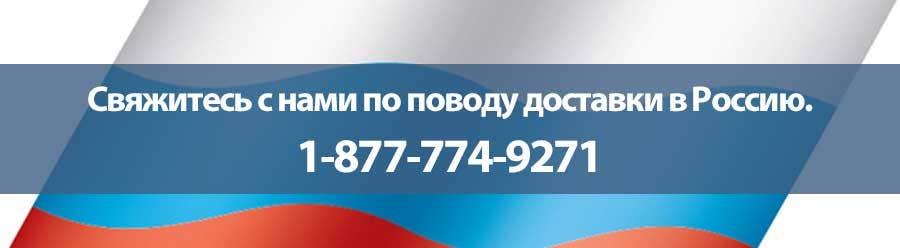 Пожалуйста, свяжитесь с нами о перевозке груза кислородные концентраторы для России